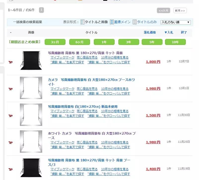 Baidu IME_2015-12-9_13-3-29