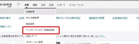 Baidu IME_2016-1-18_20-27-18