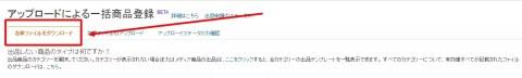 Baidu IME_2016-1-18_20-29-13