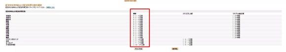 Baidu IME_2016-2-4_2-57-28