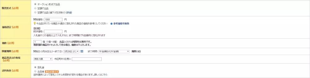 Baidu IME_2016-3-26_18-44-55