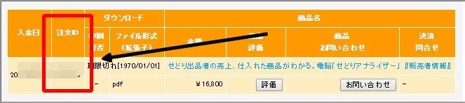 Baidu IME_2016-6-16_21-47-49