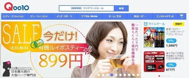 Qoo10(キューテン)の売れ筋商品からのリサーチ