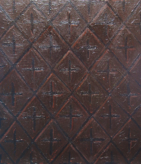 abstract geometric interior wall pattern painting, diamond pattern, abstract wall texture, geometric symbolism, impasto pattern, chocolate color, lozenges, pattern symbolism, decorative, ornamental pattern, acrylic painting #2250,2004 | Kazuya Akimoto Art Museum