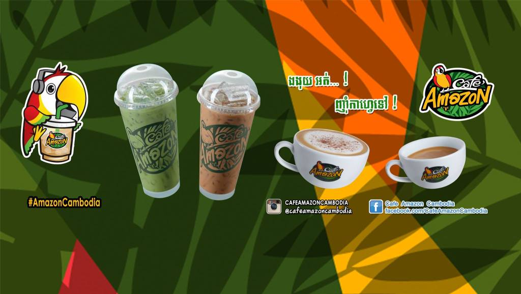 Amazon Cafe Cambodia - KB Cambodia 0acec2bf6eed5