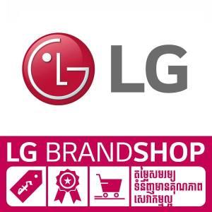 LG Cambodia