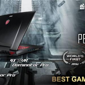 PSC COMPUTER