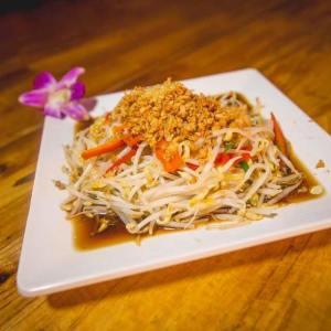 Tbal Khmer Restaurent
