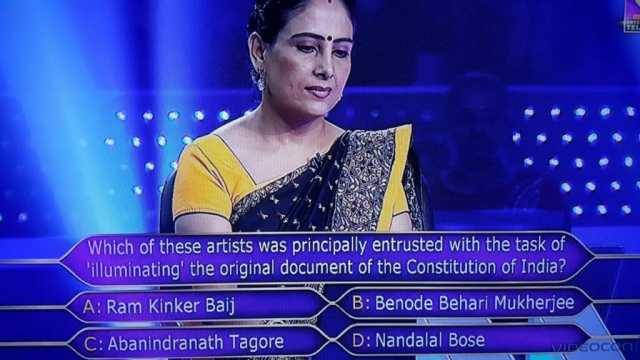 1crore question Anamika