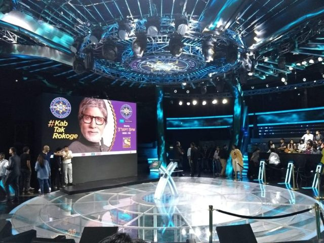 KBC Media Launch 7