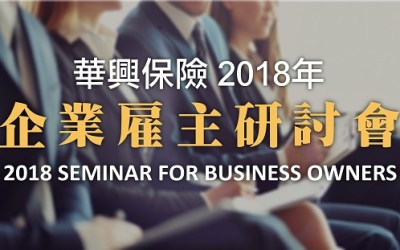 KCAL's Seminar for Business Owners—Sign Up Now!