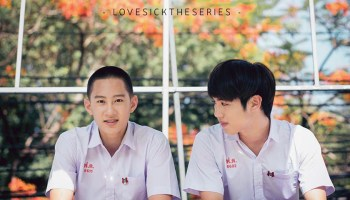 China Cracks Down On Gay Dramas | Kchat Jjigae