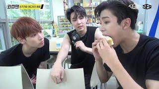 inkigayo sandwich 9