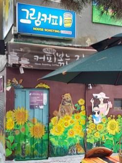Busan day 4 - Daereungwon Tumuli Park 2
