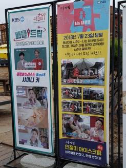 Busan day 4 - Gyochon Traditional Village 8