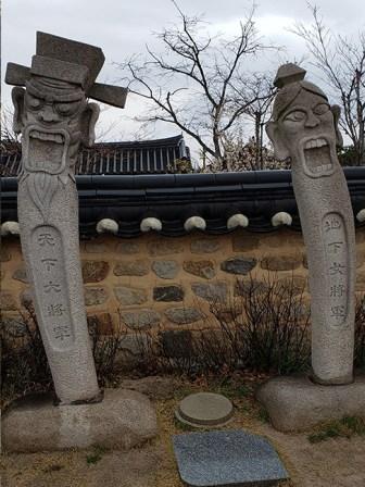 Busan day 4 - Gyochon Traditional Village