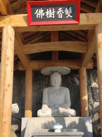 Day 6 - Haedong Yonggungsa 16+
