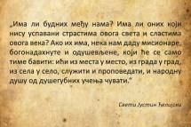 citat15