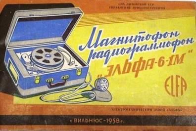 Магнитиздат (Са повратком сибирских затвореника долази мржњом и горчином натопљена музика са севера СССР - Александар Галич) Одговор на Стаљинове чистке (1962)