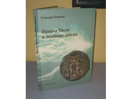 nikola-tesla-i-matica-srpska-bozidar-kovacek_