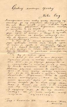 teslina-molba-matici-srpskoj-za-stipendiju