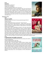 Goethe Fest KCNS 2017 - uvod i program-3