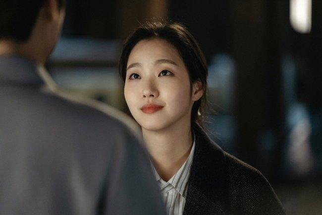 King Go-Eun en King