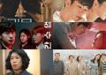 Nominaciones a los premios de la 57 edicición Baeksang Arts