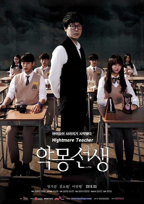 www.kdramalove.com/Nightmare-Teacher.jpg
