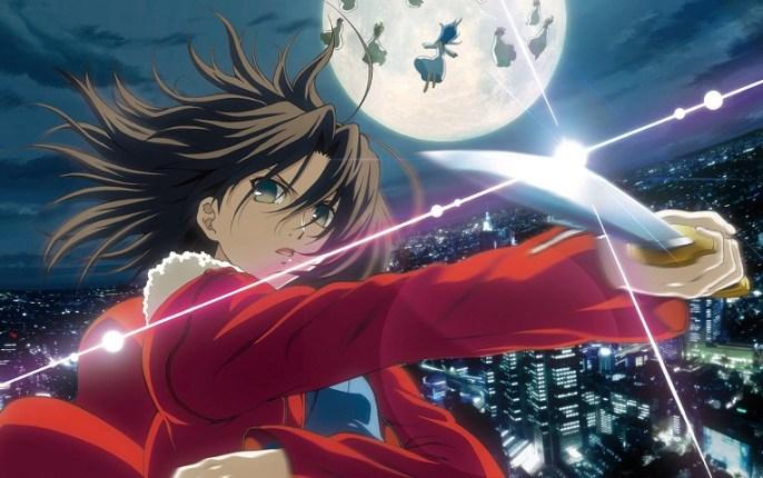 kara no kyoukai shiki ufotable anime