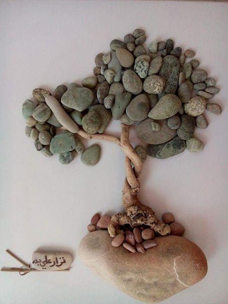 Nizar-ali-Bahr-tree-1