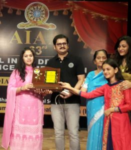 63rd All India Drama & Dance Competition