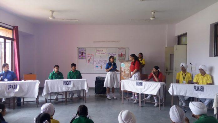 Guru Nanak Foundation Public School