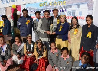 GSSS Mailan Annual Function 2018
