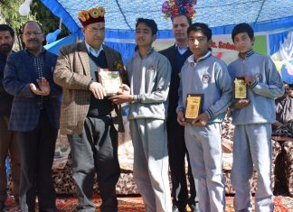 GSSS Lalpani School Annual Function