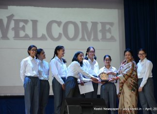 Inter-School Literary Fest - Tara Hall