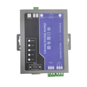 SS2000 Serial to Ethernet Modem