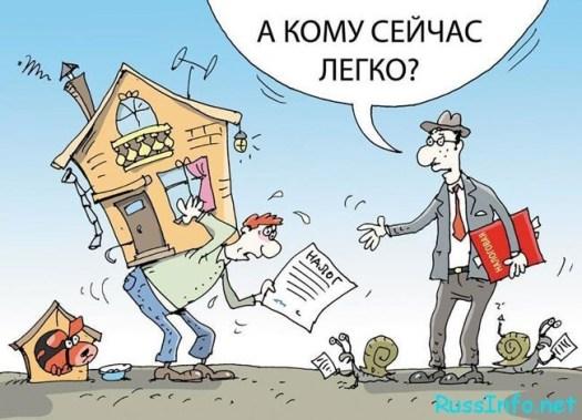 Налог на имуществ в 2019: 5 инструкций