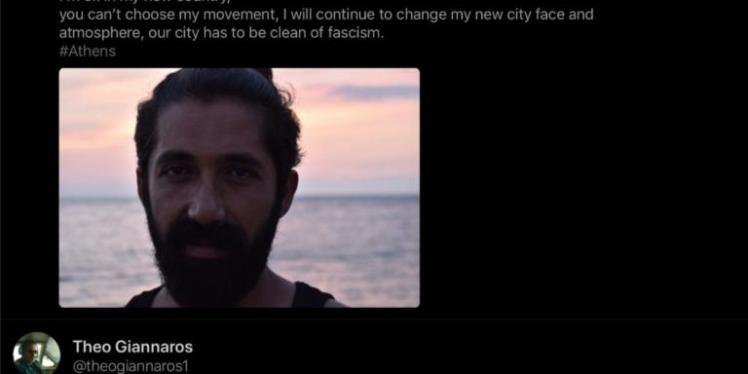 New Democracy member calls Iranian refugee a