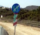 Επαρχιακή Οδός Αργοστολίου-Πόρου