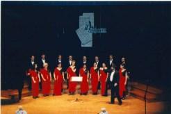 1996 ΠΟΛΥΦΩΝΙΚΗ ΧΟΡΩΔΙΑ ΠΑΤΡΩΝ