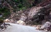 Καταστροφές από σεισμό