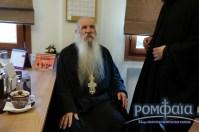 Ο Αρχιμ. Γεράσιμος Φωκάς νέος Μητροπολίτης Κεφαλληνίας