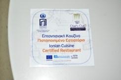 Ημερίδα Απονομής Σήματος Επτανησιακής Κουζίνας στα εστιατόρια της Κεφαλονιάς
