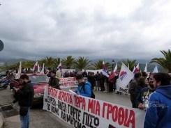 Απεργία 4ης Φεβρουαρίου
