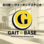 GAIT☆BASE