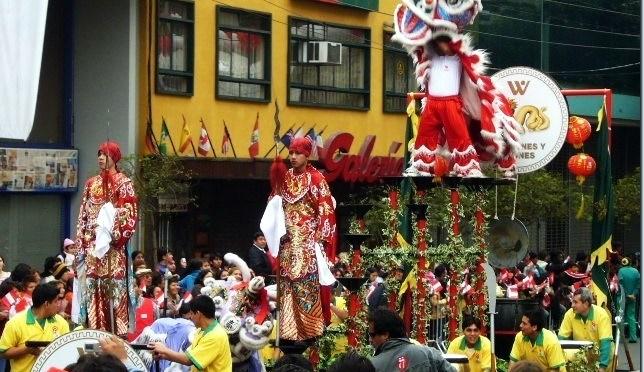ウォン大パレード