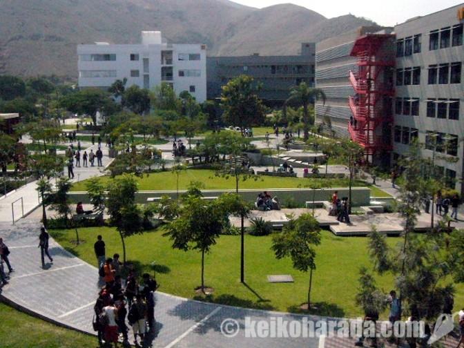 ペルーの大学ランキング2014
