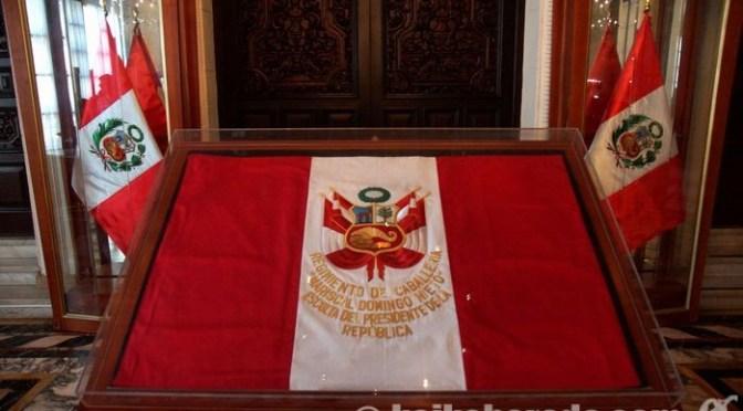 ペルー大統領宮殿