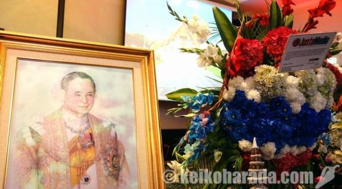 タイ・プミポン国王陛下生誕祝賀会